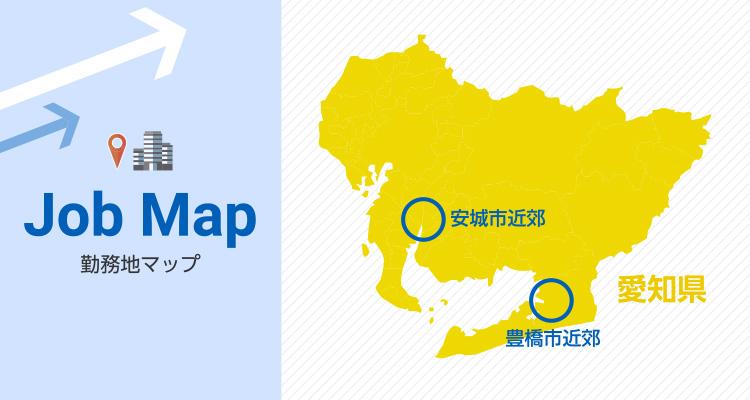 勤務地マップ